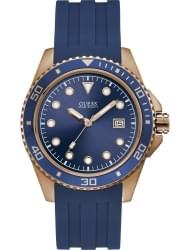 Наручные часы Guess W1109G3