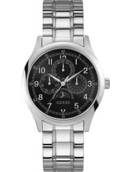 Наручные часы Guess W1110G1