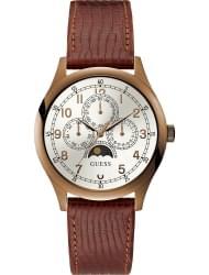 Наручные часы Guess W1111G2