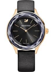 Наручные часы Swarovski 5295358