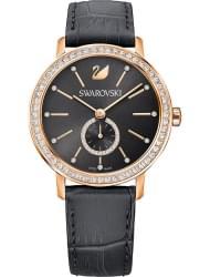 Наручные часы Swarovski 5295389