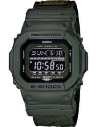Наручные часы Casio GLS-5600CL-3E