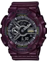 Наручные часы Casio GMA-S110MC-6A