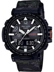 Наручные часы Casio PRG-650YBE-3E