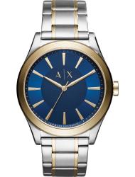 Наручные часы Armani Exchange AX2332