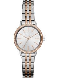 Наручные часы Armani Exchange AX5542