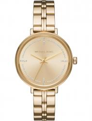 Наручные часы Michael Kors MK3792
