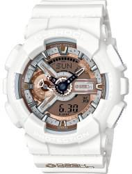 Наручные часы Casio GA-110DB-7A