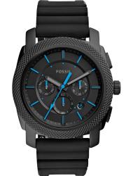 Наручные часы Fossil FS5323