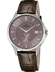 Наручные часы Candino C4634.3