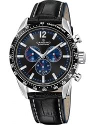 Наручные часы Candino C4681.3