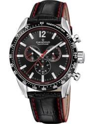 Наручные часы Candino C4681.4