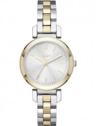 Наручные часы DKNY NY2655