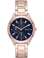Наручные часы DKNY NY2661