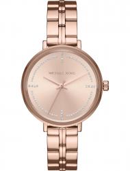 Наручные часы Michael Kors MK3793