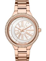 Наручные часы Michael Kors MK6551