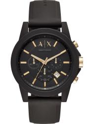 Наручные часы Armani Exchange AX7105