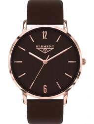 Наручные часы 33 ELEMENT 331703