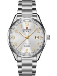 Наручные часы Swiss Military Hanowa 05-5287.04.001