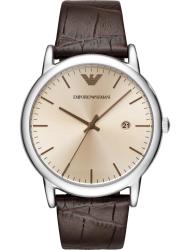 Наручные часы Emporio Armani AR11096