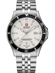 Наручные часы Swiss Military Hanowa 06-5161.2.04.001.07