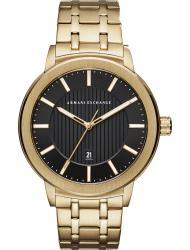 Наручные часы Armani Exchange AX1456