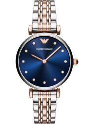 Наручные часы Emporio Armani AR11092