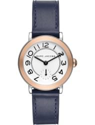 Наручные часы Marc Jacobs MJ1602