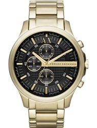 Наручные часы Armani Exchange AX2137