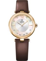 Наручные часы Cover 193.08