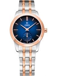 Наручные часы Cover 195.02