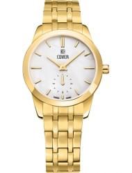 Наручные часы Cover 195.03