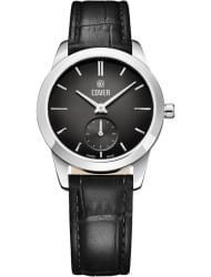 Наручные часы Cover 195.04
