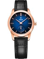 Наручные часы Cover 195.06