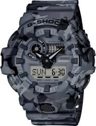 Наручные часы Casio GA-700CM-8A