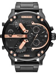 Наручные часы Diesel DZ7312