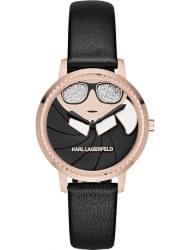 Наручные часы Karl Lagerfeld KL2227