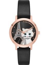 Наручные часы Karl Lagerfeld KL2235