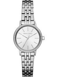 Наручные часы Armani Exchange AX5541