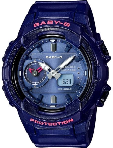 Наручные часы Casio BGA-230S-2A