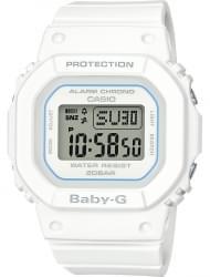 Наручные часы Casio BGD-560-7E