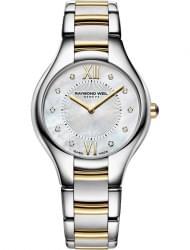 Наручные часы Raymond Weil 5132-STP-00985