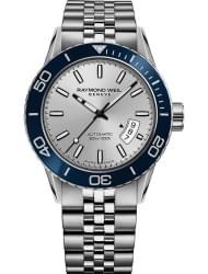 Наручные часы Raymond Weil 2760-ST4-65001