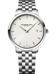 Наручные часы Raymond Weil 5588-ST-40001