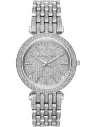 Наручные часы Michael Kors MK3779