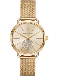 Наручные часы Michael Kors MK3844
