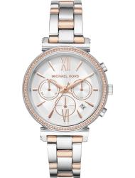 Наручные часы Michael Kors MK6558