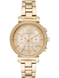 Наручные часы Michael Kors MK6559