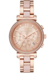 Наручные часы Michael Kors MK6560