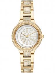 Наручные часы Michael Kors MK6567